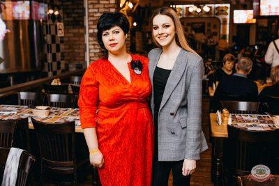 Александр Иванов и группа «Рондо», 4 апреля 2019 - Ресторан «Максимилианс» Челябинск - 41