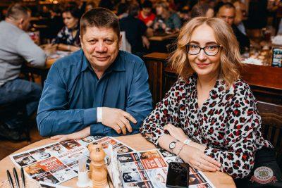 Александр Иванов и группа «Рондо», 4 апреля 2019 - Ресторан «Максимилианс» Челябинск - 45