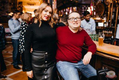Александр Иванов и группа «Рондо», 4 апреля 2019 - Ресторан «Максимилианс» Челябинск - 47