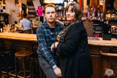 Александр Иванов и группа «Рондо», 4 апреля 2019 - Ресторан «Максимилианс» Челябинск - 48