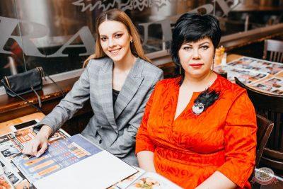 Александр Иванов и группа «Рондо», 4 апреля 2019 - Ресторан «Максимилианс» Челябинск - 49