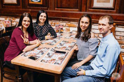 Александр Иванов и группа «Рондо», 4 апреля 2019 - Ресторан «Максимилианс» Челябинск - 50