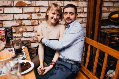 Александр Иванов и группа «Рондо», 4 апреля 2019 - Ресторан «Максимилианс» Челябинск - 51