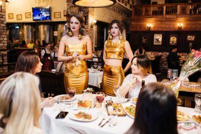 Вечеринка «Русского Радио» «Для своих», 5 апреля 2019 - Ресторан «Максимилианс» Челябинск - 1