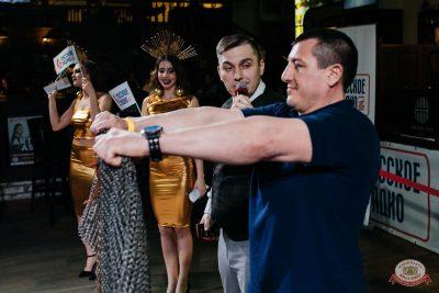 Вечеринка «Русского Радио» «Для своих», 5 апреля 2019 - Ресторан «Максимилианс» Челябинск - 11