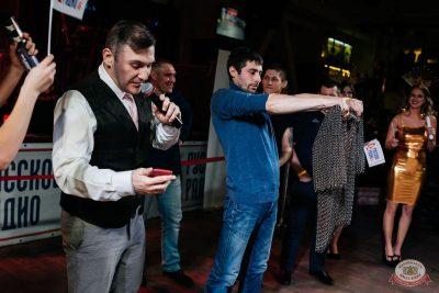Вечеринка «Русского Радио» «Для своих», 5 апреля 2019 - Ресторан «Максимилианс» Челябинск - 12