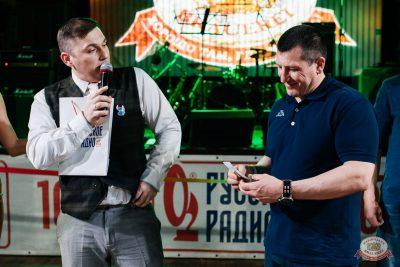 Вечеринка «Русского Радио» «Для своих», 5 апреля 2019 - Ресторан «Максимилианс» Челябинск - 13