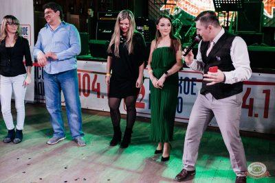 Вечеринка «Русского Радио» «Для своих», 5 апреля 2019 - Ресторан «Максимилианс» Челябинск - 15
