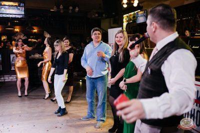 Вечеринка «Русского Радио» «Для своих», 5 апреля 2019 - Ресторан «Максимилианс» Челябинск - 16