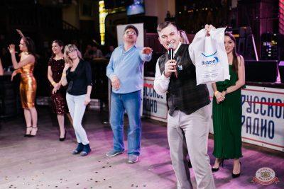 Вечеринка «Русского Радио» «Для своих», 5 апреля 2019 - Ресторан «Максимилианс» Челябинск - 17