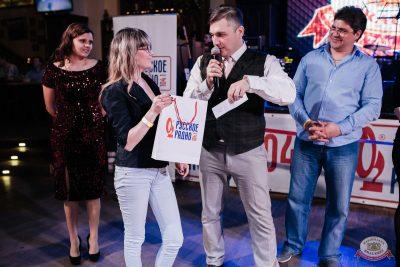 Вечеринка «Русского Радио» «Для своих», 5 апреля 2019 - Ресторан «Максимилианс» Челябинск - 18