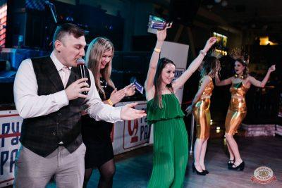 Вечеринка «Русского Радио» «Для своих», 5 апреля 2019 - Ресторан «Максимилианс» Челябинск - 21