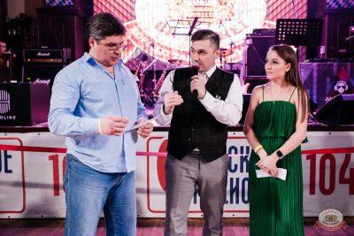 Вечеринка «Русского Радио» «Для своих», 5 апреля 2019 - Ресторан «Максимилианс» Челябинск - 22