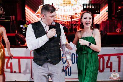 Вечеринка «Русского Радио» «Для своих», 5 апреля 2019 - Ресторан «Максимилианс» Челябинск - 26
