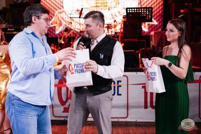 Вечеринка «Русского Радио» «Для своих», 5 апреля 2019 - Ресторан «Максимилианс» Челябинск - 27