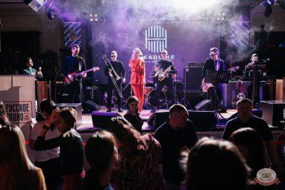 Вечеринка «Русского Радио» «Для своих», 5 апреля 2019 - Ресторан «Максимилианс» Челябинск - 29
