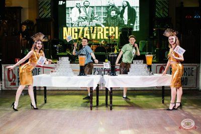 Вечеринка «Русского Радио» «Для своих», 5 апреля 2019 - Ресторан «Максимилианс» Челябинск - 3