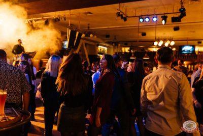 Вечеринка «Русского Радио» «Для своих», 5 апреля 2019 - Ресторан «Максимилианс» Челябинск - 30