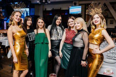 Вечеринка «Русского Радио» «Для своих», 5 апреля 2019 - Ресторан «Максимилианс» Челябинск - 32