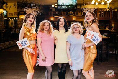 Вечеринка «Русского Радио» «Для своих», 5 апреля 2019 - Ресторан «Максимилианс» Челябинск - 34