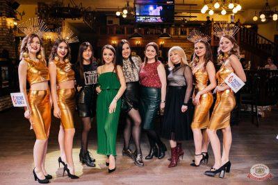 Вечеринка «Русского Радио» «Для своих», 5 апреля 2019 - Ресторан «Максимилианс» Челябинск - 35