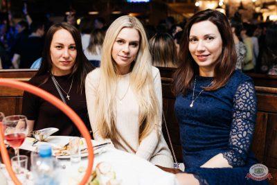 Вечеринка «Русского Радио» «Для своих», 5 апреля 2019 - Ресторан «Максимилианс» Челябинск - 39