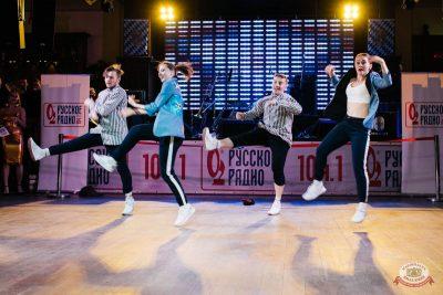 Вечеринка «Русского Радио» «Для своих», 5 апреля 2019 - Ресторан «Максимилианс» Челябинск - 4