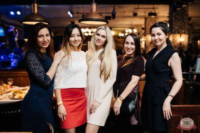Вечеринка «Русского Радио» «Для своих», 5 апреля 2019 - Ресторан «Максимилианс» Челябинск - 40