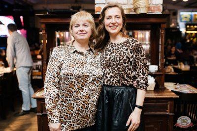 Вечеринка «Русского Радио» «Для своих», 5 апреля 2019 - Ресторан «Максимилианс» Челябинск - 42