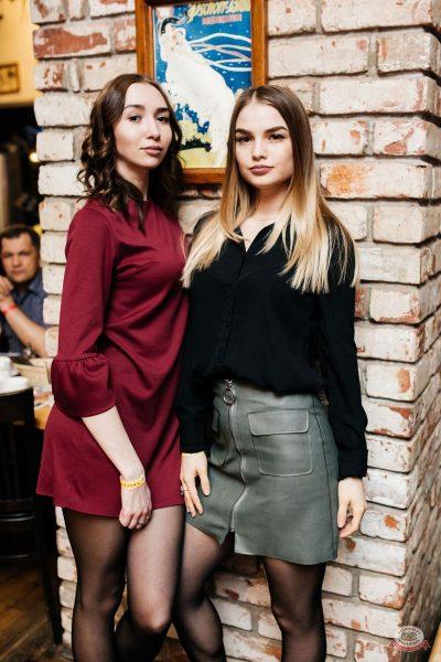 Вечеринка «Русского Радио» «Для своих», 5 апреля 2019 - Ресторан «Максимилианс» Челябинск - 44