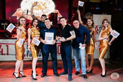 Вечеринка «Русского Радио» «Для своих», 5 апреля 2019 - Ресторан «Максимилианс» Челябинск - 45