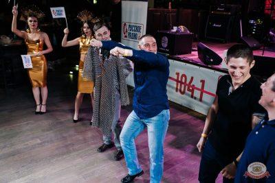 Вечеринка «Русского Радио» «Для своих», 5 апреля 2019 - Ресторан «Максимилианс» Челябинск - 6