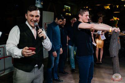 Вечеринка «Русского Радио» «Для своих», 5 апреля 2019 - Ресторан «Максимилианс» Челябинск - 9