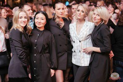 «Дыхание ночи»: Dj Cosmo & Skoro, 6 апреля 2019 - Ресторан «Максимилианс» Челябинск - 14