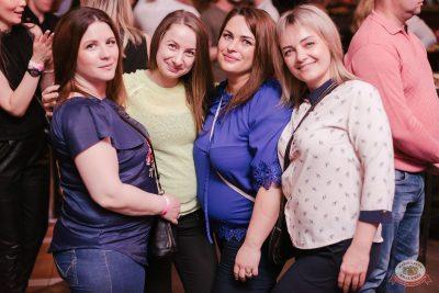 «Дыхание ночи»: Dj Cosmo & Skoro, 6 апреля 2019 - Ресторан «Максимилианс» Челябинск - 20