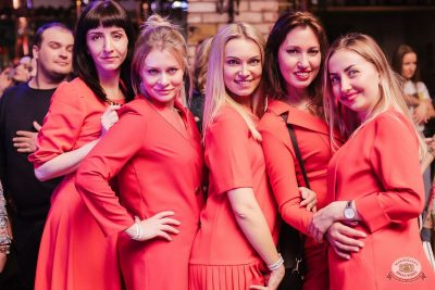 «Дыхание ночи»: Dj Cosmo & Skoro, 6 апреля 2019 - Ресторан «Максимилианс» Челябинск - 21