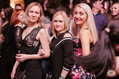 «Дыхание ночи»: Dj Cosmo & Skoro, 6 апреля 2019 - Ресторан «Максимилианс» Челябинск - 24