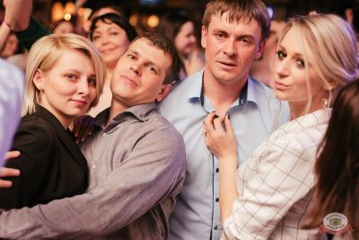 «Дыхание ночи»: Dj Cosmo & Skoro, 6 апреля 2019 - Ресторан «Максимилианс» Челябинск - 25