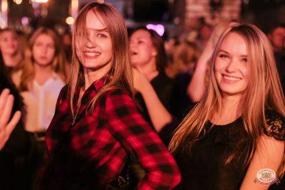 «Дыхание ночи»: Dj Cosmo & Skoro, 6 апреля 2019 - Ресторан «Максимилианс» Челябинск - 28