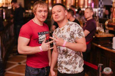 «Дыхание ночи»: Dj Cosmo & Skoro, 6 апреля 2019 - Ресторан «Максимилианс» Челябинск - 36