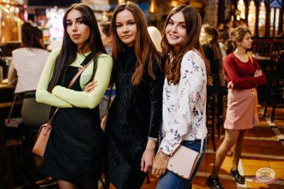 Artik & Asti, 10 апреля 2019 - Ресторан «Максимилианс» Челябинск - 13