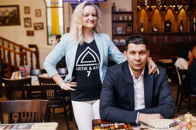Artik & Asti, 10 апреля 2019 - Ресторан «Максимилианс» Челябинск - 19