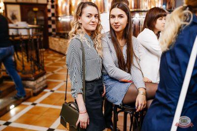 Artik & Asti, 10 апреля 2019 - Ресторан «Максимилианс» Челябинск - 24