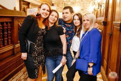 Artik & Asti, 10 апреля 2019 - Ресторан «Максимилианс» Челябинск - 25