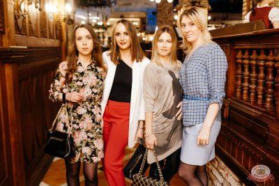 Artik & Asti, 10 апреля 2019 - Ресторан «Максимилианс» Челябинск - 26