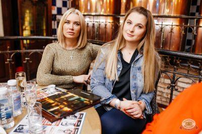 Artik & Asti, 10 апреля 2019 - Ресторан «Максимилианс» Челябинск - 29
