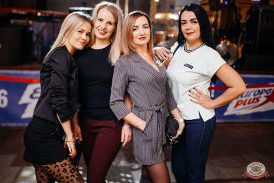 Artik & Asti, 10 апреля 2019 - Ресторан «Максимилианс» Челябинск - 35