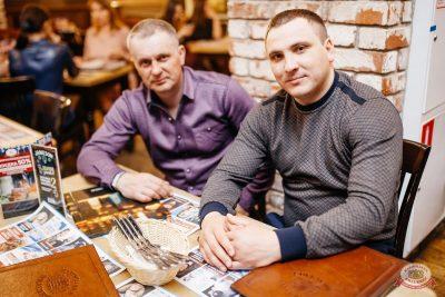 Artik & Asti, 10 апреля 2019 - Ресторан «Максимилианс» Челябинск - 42