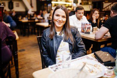 Artik & Asti, 10 апреля 2019 - Ресторан «Максимилианс» Челябинск - 43