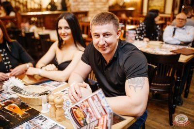 Artik & Asti, 10 апреля 2019 - Ресторан «Максимилианс» Челябинск - 45